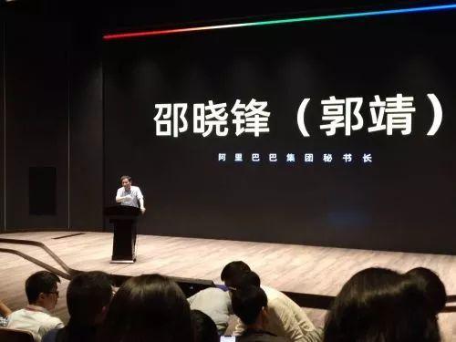 阿里首次发布公益年报:马云个人公益时长74.5小时