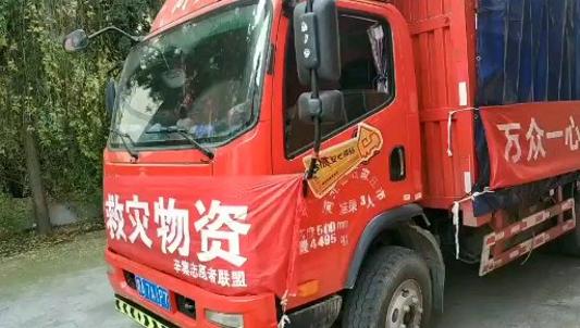 112号 传化•安心驿站-董文龙——2020最美逆行大爱司机