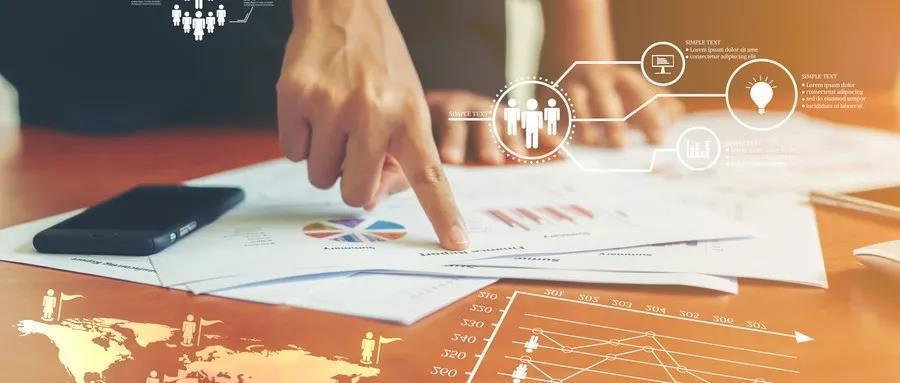 30页PPT解读供应链金融|小米金融科技研究中心发布