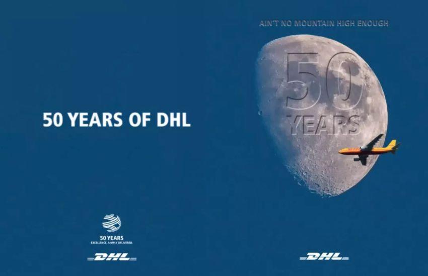 半个世纪的信?#30340;?#20123;年,DHL书写的传奇