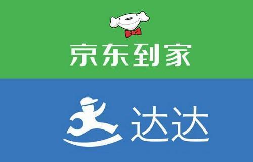 """达达-京东到家开启1020""""超市狂欢节"""",发布超市全渠道履约解决方案"""