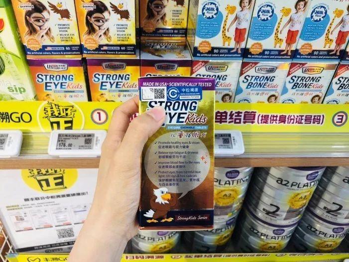 """顺丰速运推出""""丰溯GO""""创新购物模式,让海淘消费体验更便捷放心"""