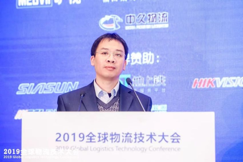 华为云交通物流项目群总经理 蒋旭东:+智能,华为云开启智慧物流新未来