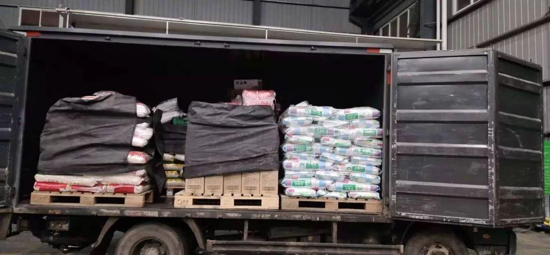 路障、車陷……6噸菜品歷經險阻29小時送抵防疫定點醫院
