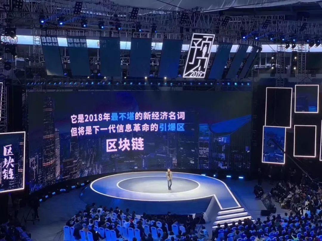 2018年度盘点丨中国物流与供应链产业区块链应用