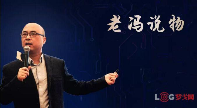 冯雷:网络货运的关键节点和关键问题