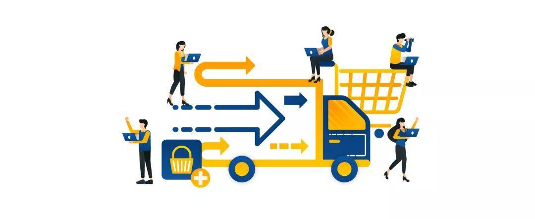 干货   采购与管理运输服务的终极良方