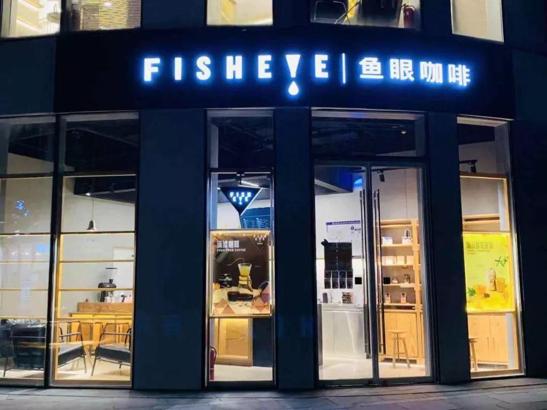 精品咖啡mini化,fisheye的模式能走通吗?