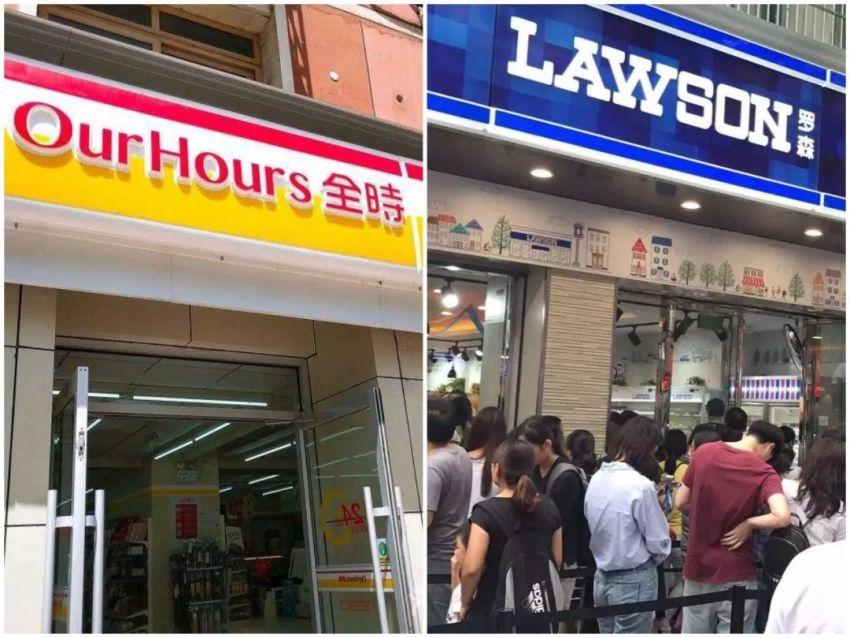 罗森收购全时华东+重庆94店