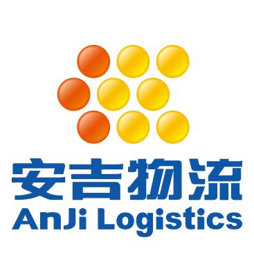 安吉汽车物流股份有限公司