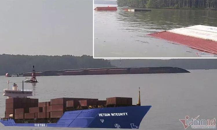突发!一集装箱船倾覆沉没,285个货柜落水