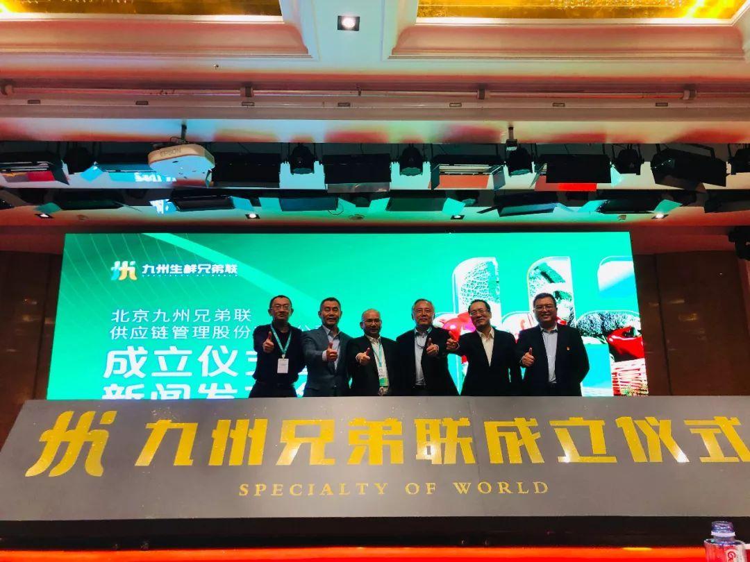 32家零售商共建中国首个全国性生鲜供应链平台:明年交易额5亿,2022年30亿