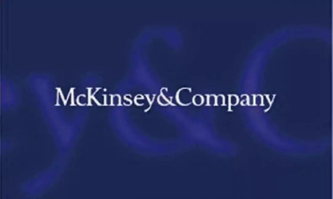 深度报告 | 麦肯锡:邮政网络的终局如何在电子商务时代取胜