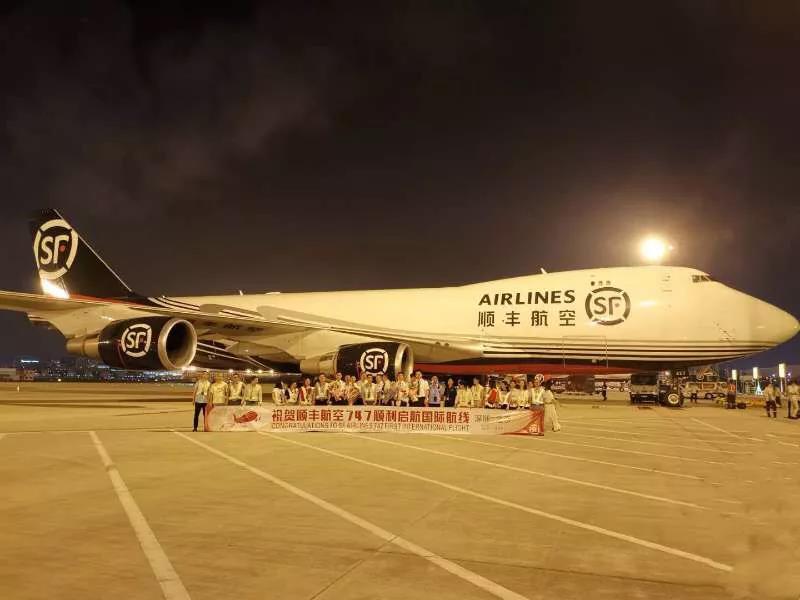 顺丰B747货机,深圳-金奈成功首飞,布局海外供应链市场
