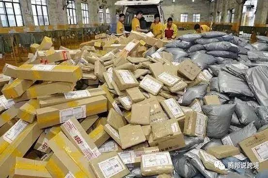 报:万国邮联费率谈判,中国跨境电商包裹运费或上涨