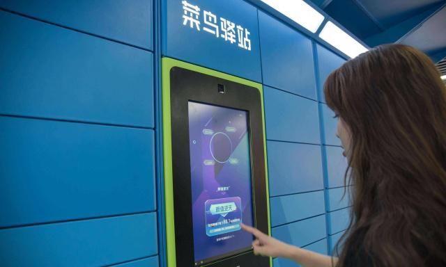 菜鸟驿站开启扫脸取件,以后忘带手机也能拿快递了!