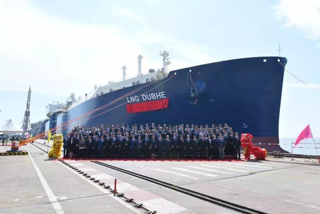 亚马尔第一艘中国造常规LNG运输船举行命名仪式