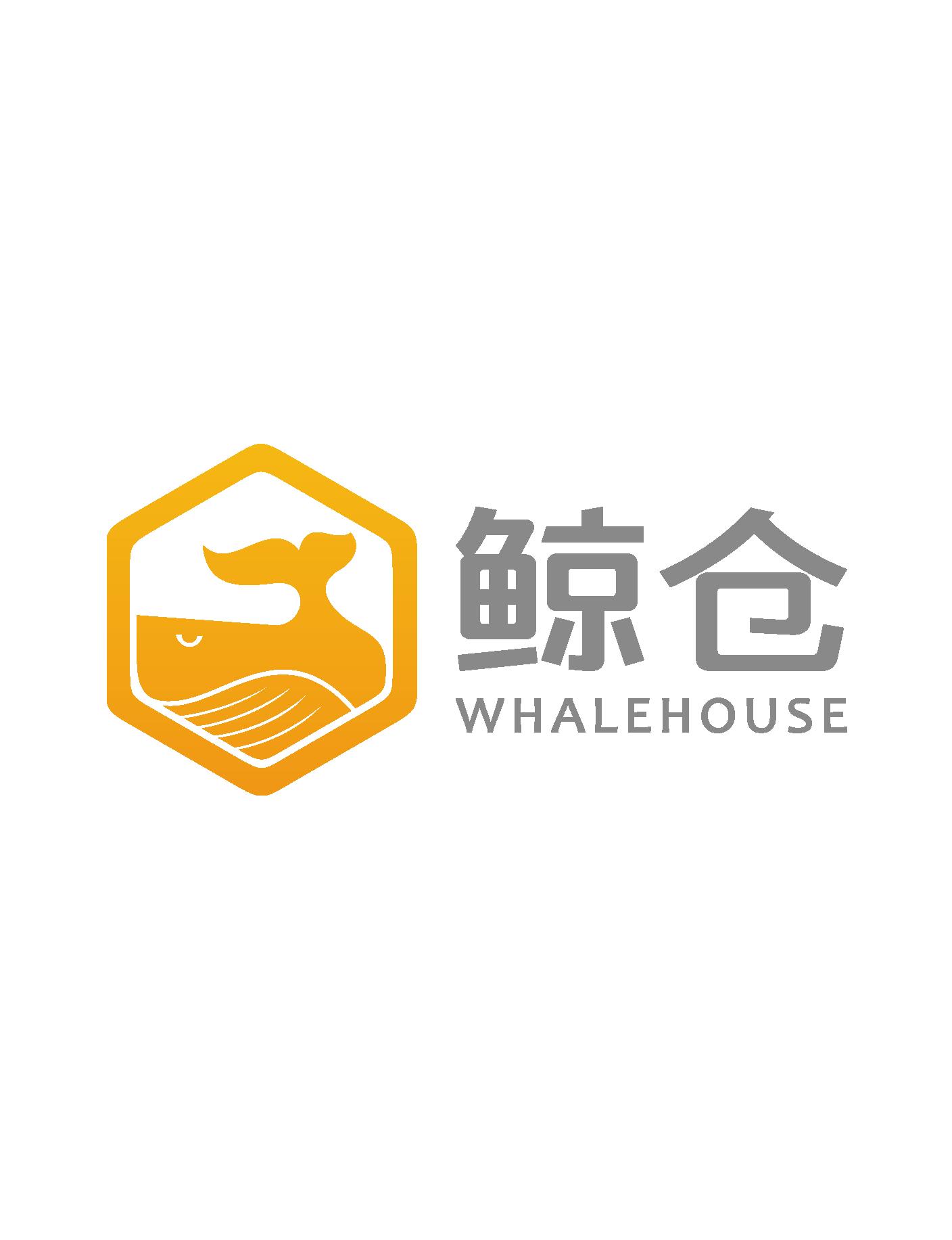 2019LOG中国物流创新候选企业——鲸仓科技