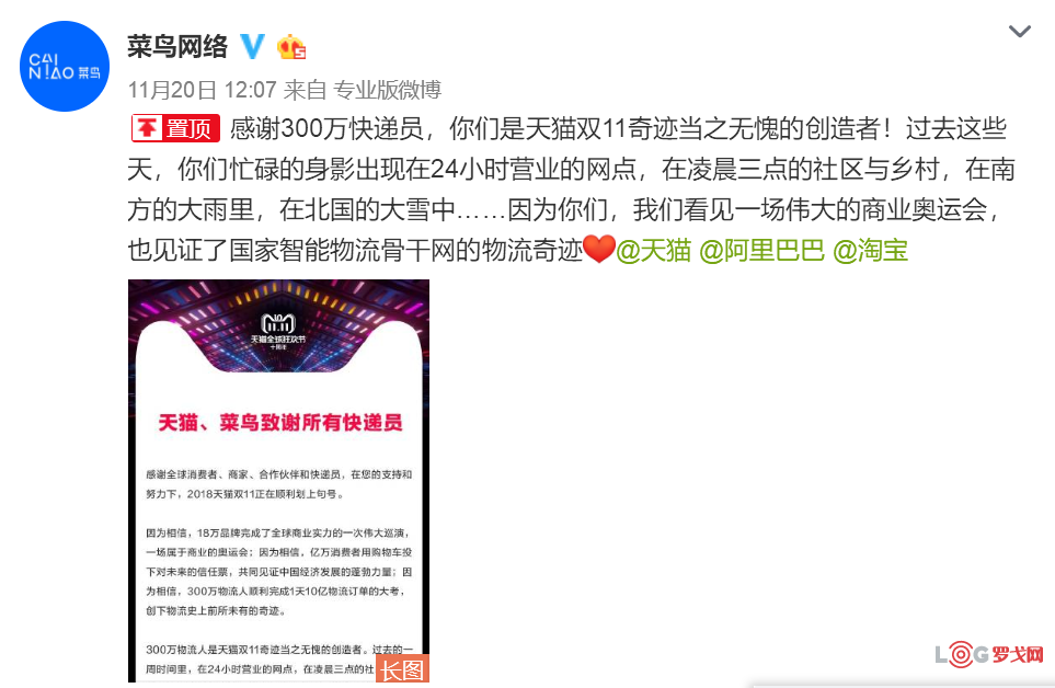 同城10天,双11天猫杭州仓库发生了什么?