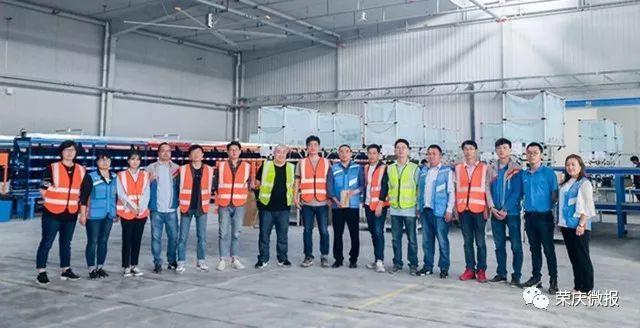 CJ荣庆北京公司B2C项目首单测试成功!
