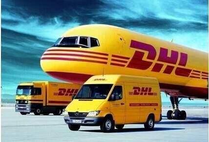 DHL计划未来两年扩大德国包裹站网络建设