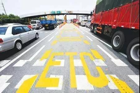 先通行后缴费,北京货车ETC开始发放