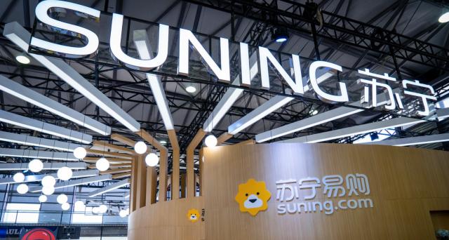 苏宁继续加大仓储布局,启动近26亿元物流地产二期基金