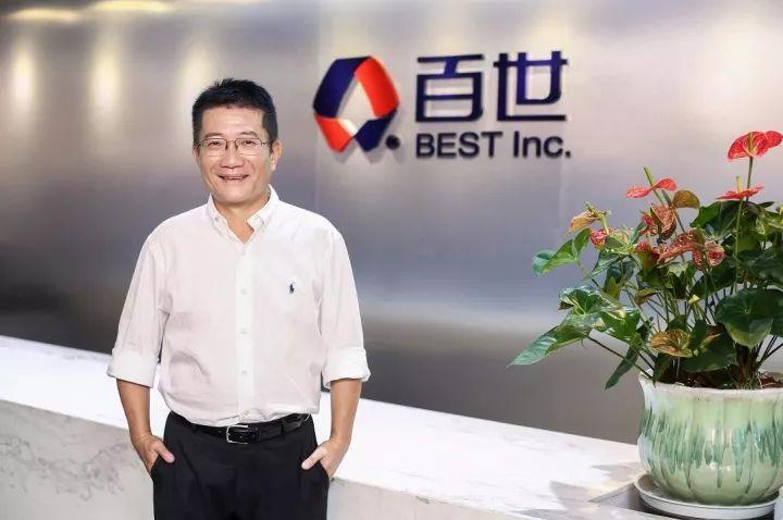 专访丨周韶宁:东南亚只是百世国际化布局第一步
