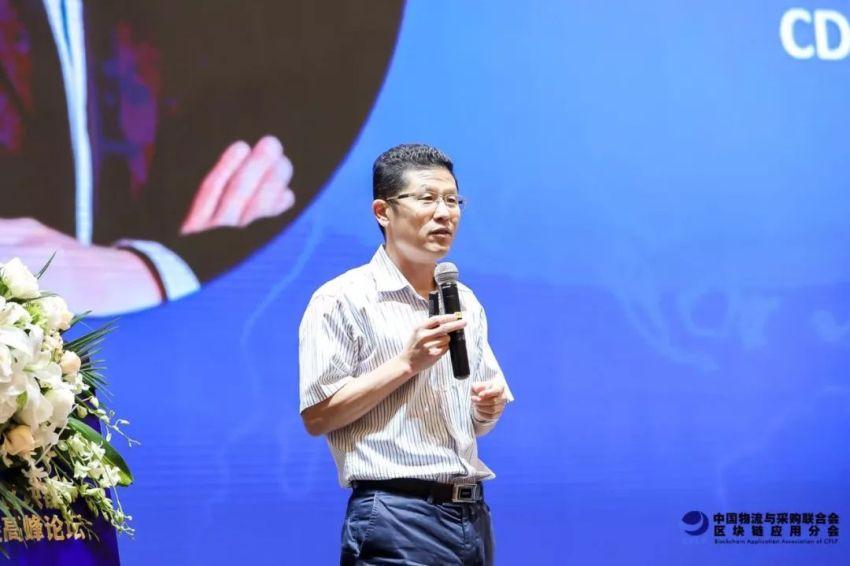 《中国区块链+产业供应链应用发展报告》正式发布(附下载)