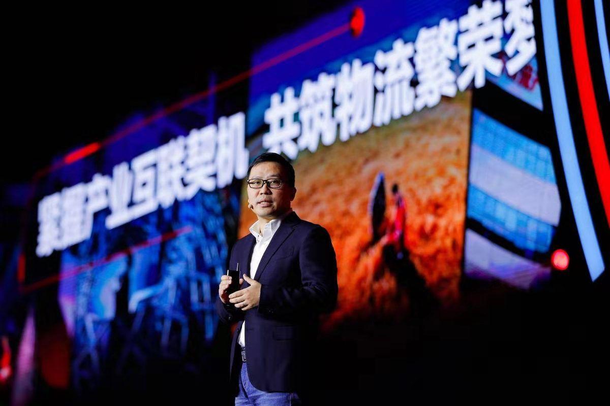 京东物流CEO王振辉:双十一自营订单92%24小时达