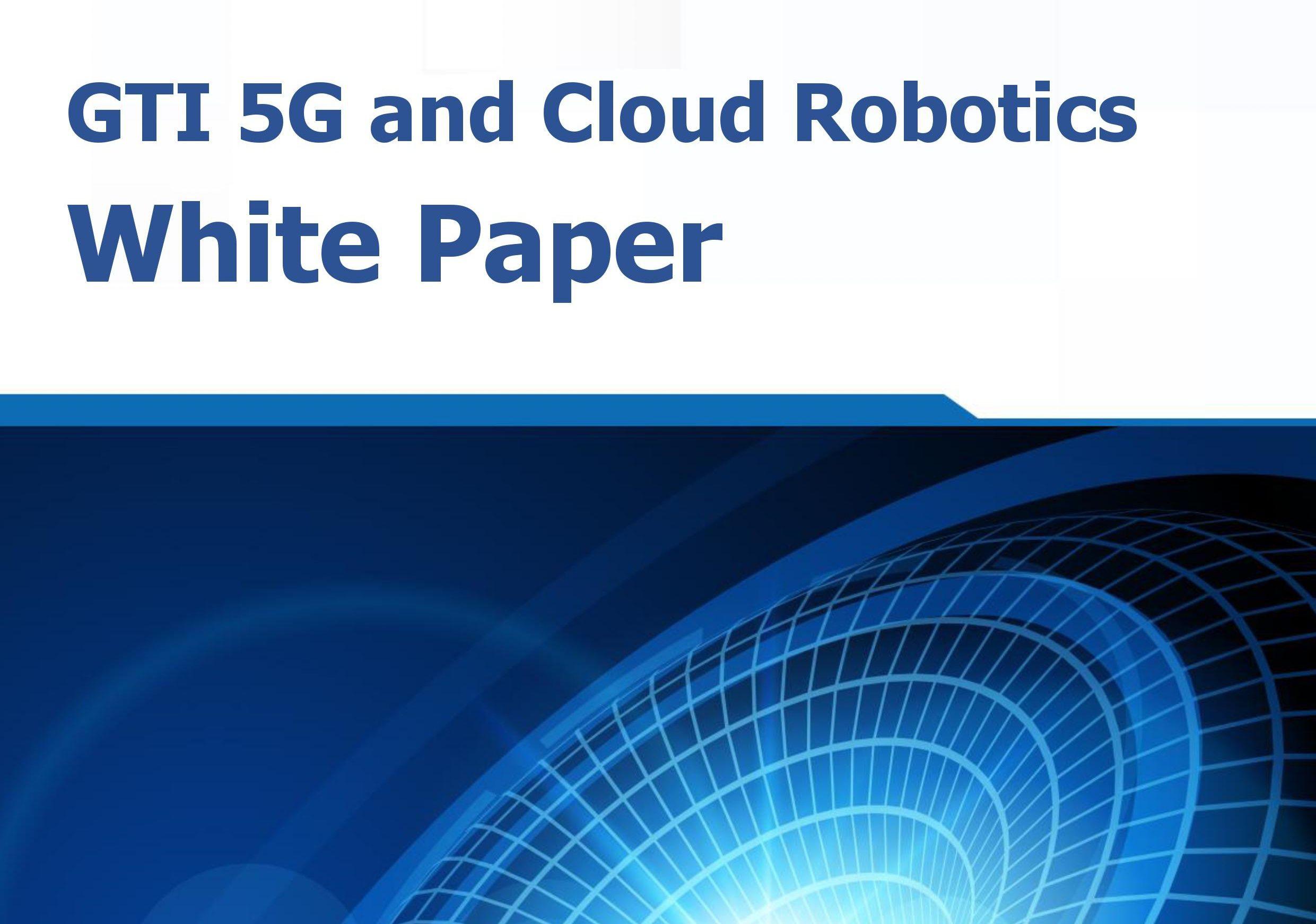 华为:gti 5g和云化机器人白皮书(内附完整下载)