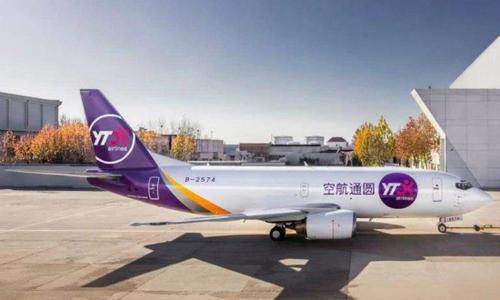 圆通航空开通喀什-卡拉奇定期货运航线 每周一班