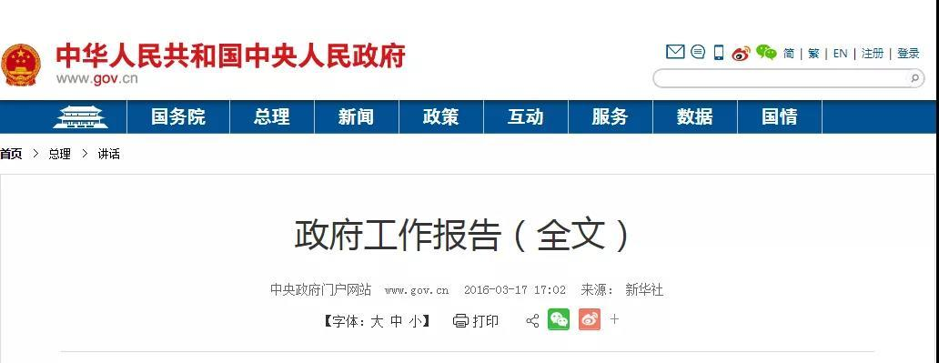 未来,中国物流行业的四大发展趋势!