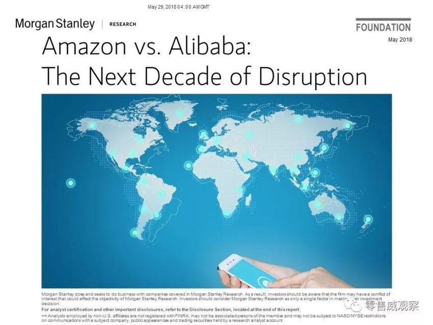 JP Morgan:未来10年,阿里的机会是亚马逊的一倍