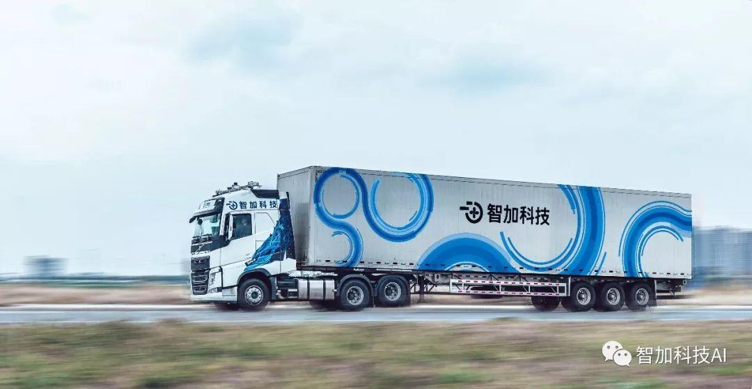 智加科技获全国首张营运货车自动驾驶路测牌照,加速打造安全无人重卡车队