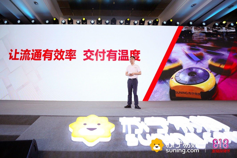 中國零售業最大自建物流平臺 備戰818
