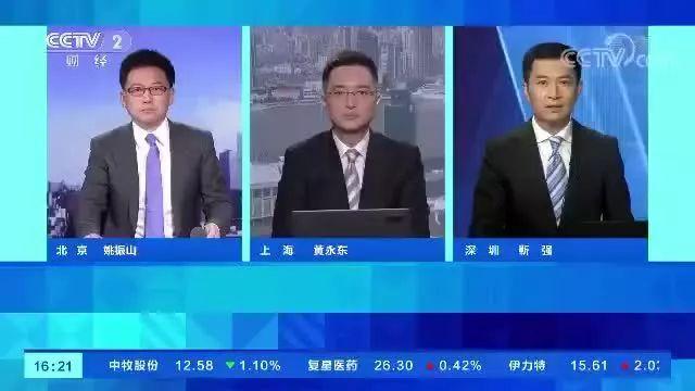 所得税新政利好跨境电商!中国外运与连连国际战略签约共同布局跨境物流