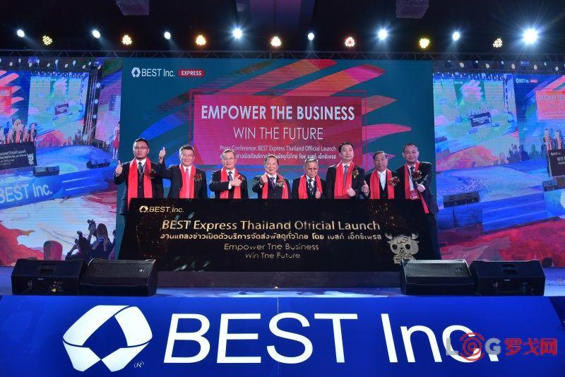 百世布局泰国快递服务 未来将覆盖东南亚市场