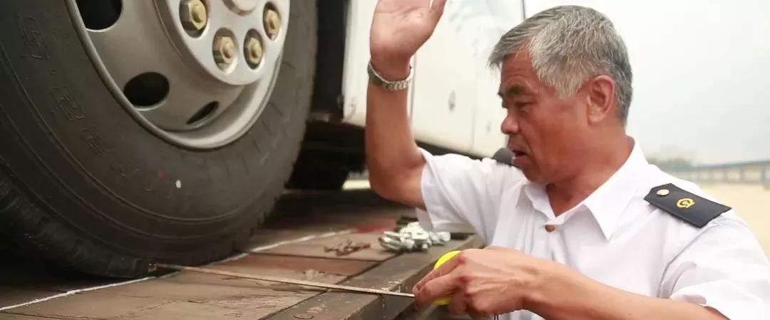 """新时代上铁榜样丨王卫东:货物运输安全的""""技术靠山"""""""