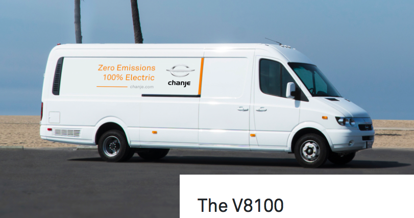 这家中国企业获联邦快递千辆电动车订单  收入超1亿美元