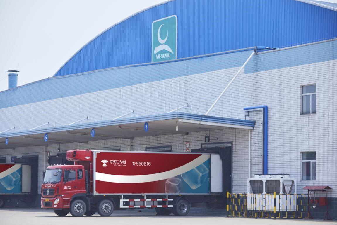 京东冷链618携手蒙牛,打造冰淇淋产业全链路服务升级样板