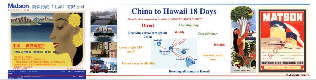 中韩两国船厂接单情况盘点各有亮点