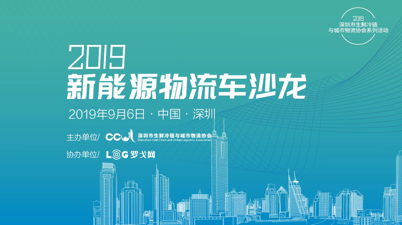 2019新能源hg0088com皇冠新2|免费注册车沙龙