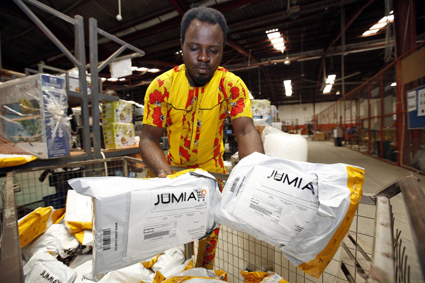 独角兽Jumia会是