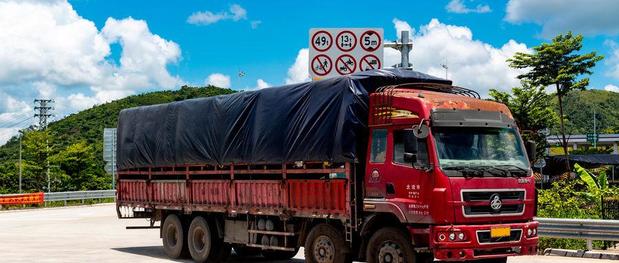 中外運跨境電商物流馳援武漢