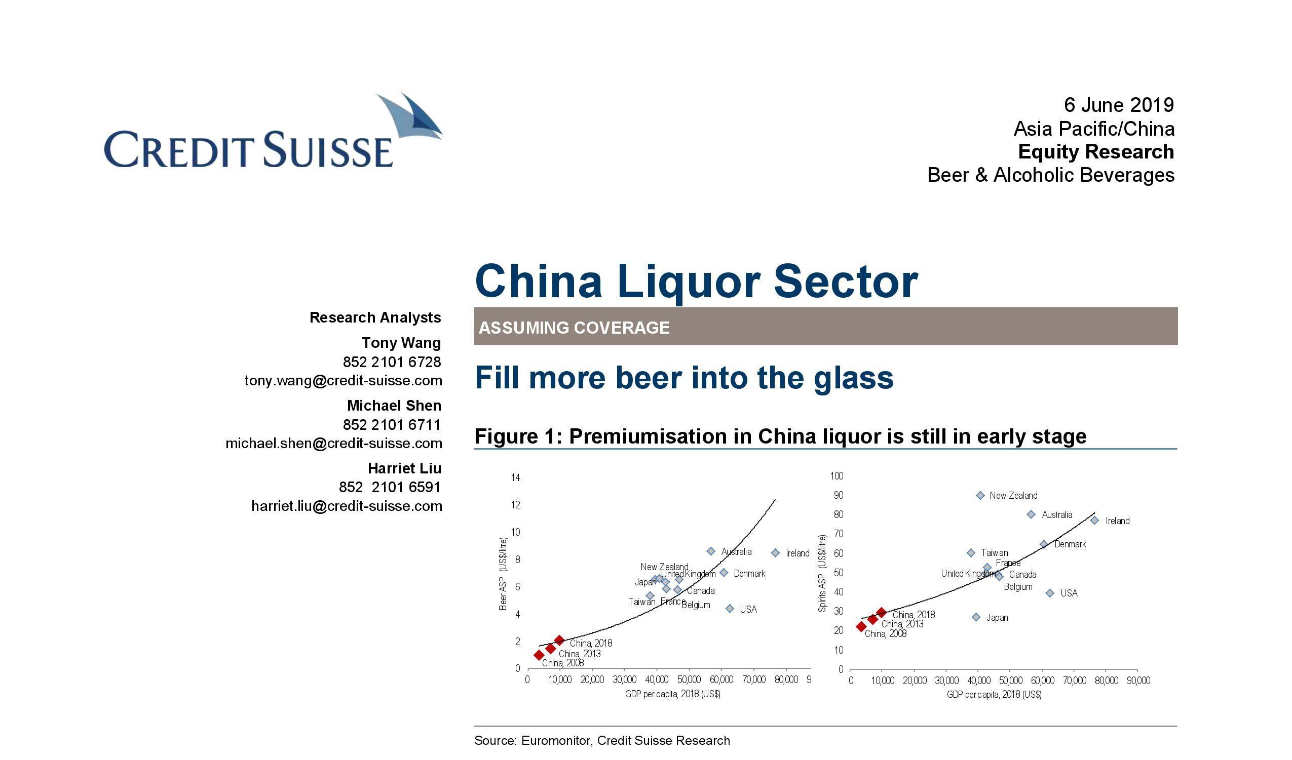 中国啤酒行业报告:啤酒将比白酒更受青睐(内附完整下载)