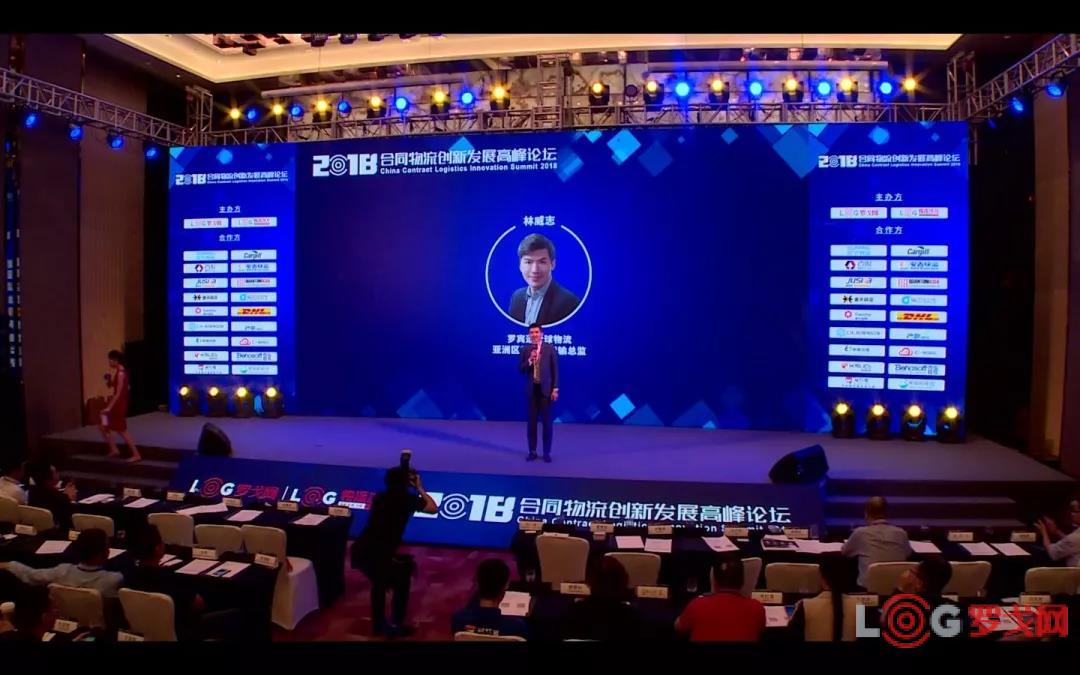 在未来中国市场,国际合同物流企业将如何发展?(内含采访视频)