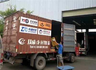 """可怕!沒了""""取件費"""",四川8個鎮級快遞點申請退出"""