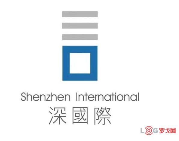 """2019年度""""金运奖""""最佳实践候选案例——深国际"""