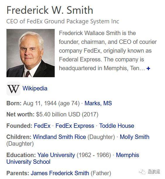 Fedex回應對華為的說謊,聯邦快遞傳奇創始人二三事!